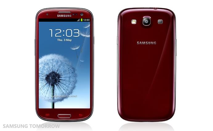 Samsung Galaxy S3 Avea İnternet Ayarları  (3)