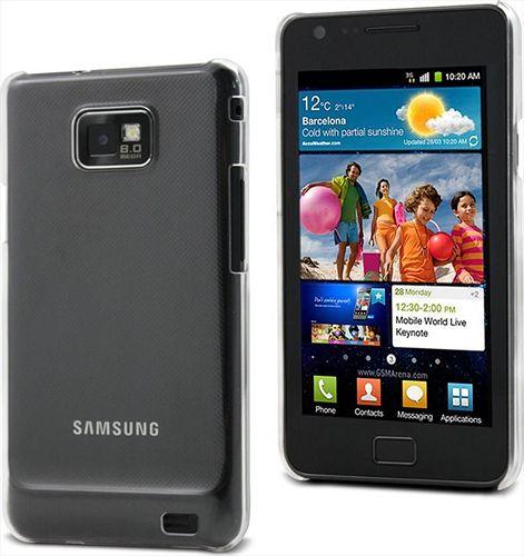 Samsung i9100 Galaxy s2 Avea internet Ayarları (2)