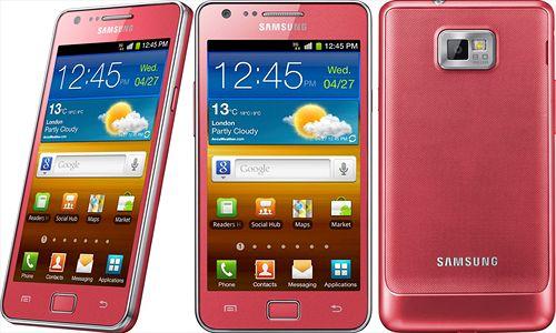 Samsung i9100 Galaxy s2 Avea internet Ayarları (5)
